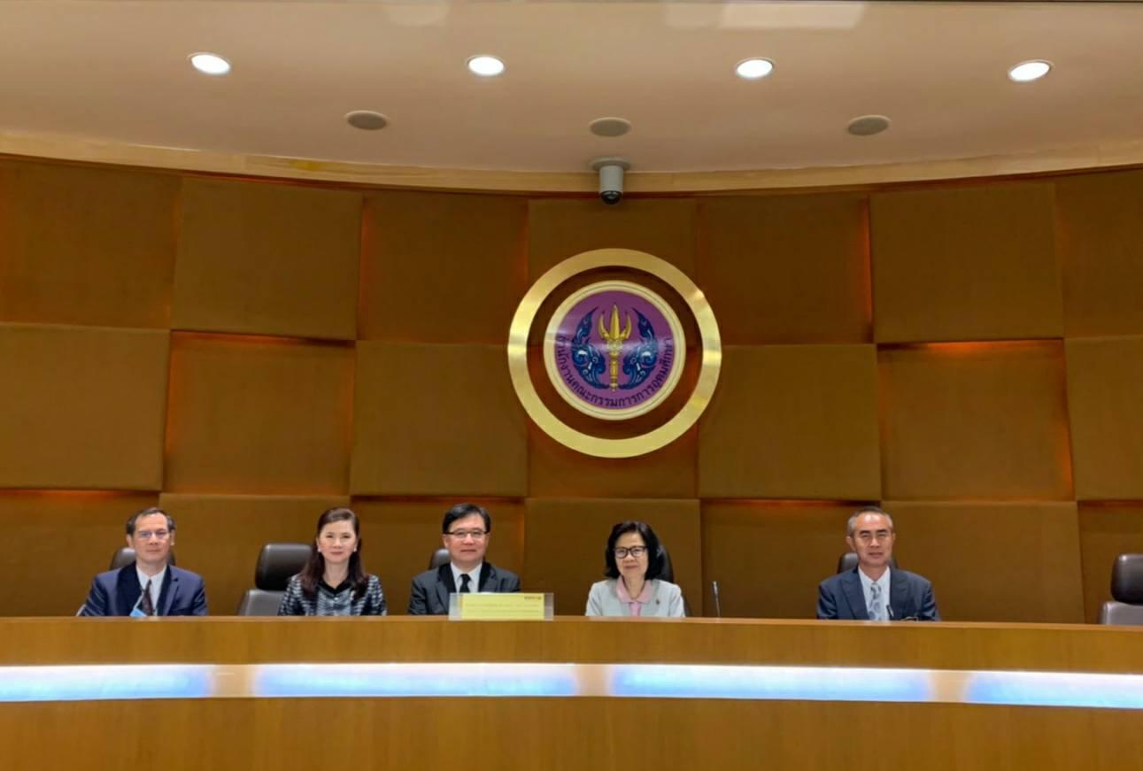 ประชุมคณะกรรมการบริหาร ครั้งที่ 6/2563 วันที่ 21 สิงหาคม 2563 ณ กระทรวงการอุดมศึกษา วิทยาศาสตร์ วิจัย และนวัตกรรม